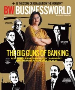 Businessworld - February 08, 2016