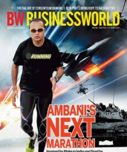 Businessworld - June 27, 2016