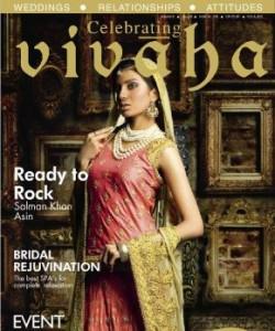 Celebrating Vivaha - Issue 3 2012
