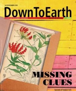 Down To Earth - November 16 2015