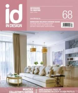 iN Design - March 2015