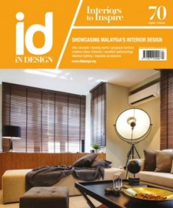 iN Design - July 2015