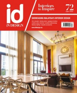 iN Design - October 2015