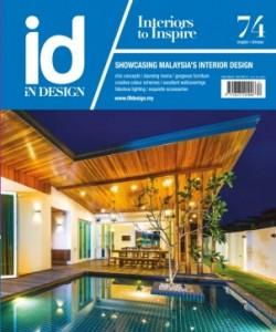 iN Design - December 2015