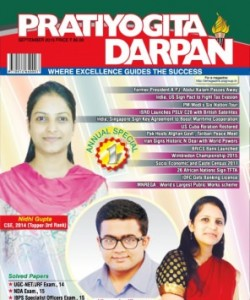 Pratiyogita Darpan English - September 2015