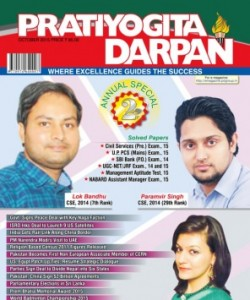 Pratiyogita Darpan English - October 2015