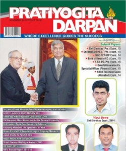 Pratiyogita Darpan English - November 2015