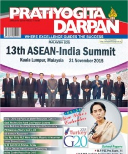 Pratiyogita Darpan English - January 2016