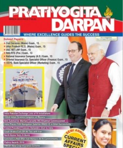 Pratiyogita Darpan English - March 2016