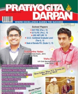 Pratiyogita Darpan English - May 2016