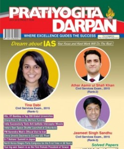 Pratiyogita Darpan English - July 2016
