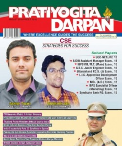 Pratiyogita Darpan English - August 2016