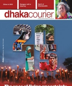 Dhaka Courier - January 1, 2016