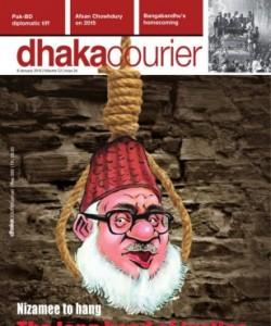 Dhaka Courier - January 8, 2016