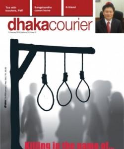 Dhaka Courier - January 15, 2016
