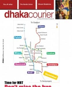 Dhaka Courier - January 22, 2016