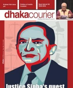 Dhaka Courier - January 29 2016