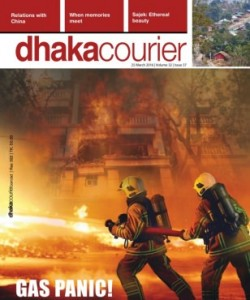 Dhaka Courier - March 25, 2016
