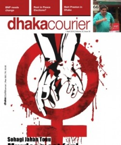 Dhaka Courier - April 1, 2016