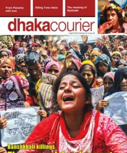 Dhaka Courier - April 8, 2016