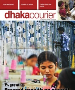 Dhaka Courier - April 15 2016