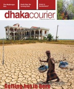 Dhaka Courier - April 22, 2016
