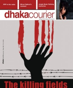 Dhaka Courier - April 29, 2016