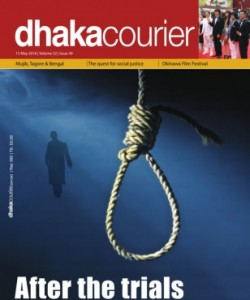 Dhaka Courier - May 13, 2016
