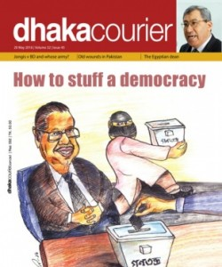Dhaka Courier - May 20, 2016