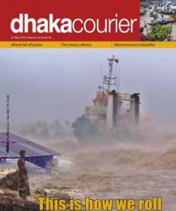 Dhaka Courier - May 27, 2016