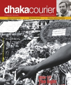 Dhaka Courier - July 15, 2016
