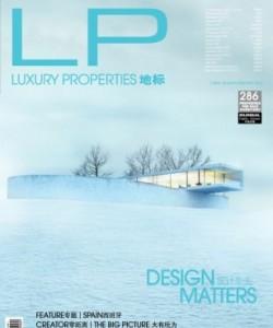 LP - Luxury Properties   地标