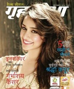 Grihshobha - Hindi - June First 2016