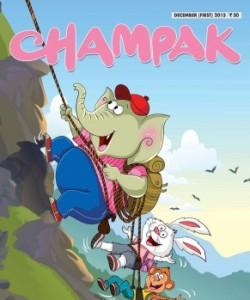 Champak - December First 2015