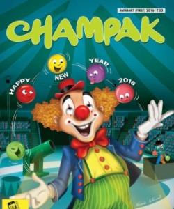 Champak - January First 2016