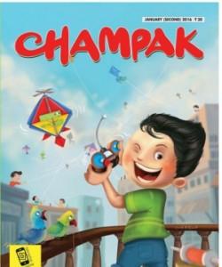 Champak - January Second 2016