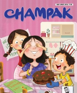 Champak - May First 2016