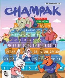 Champak - May Second 2016