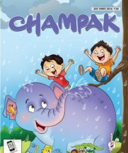 Champak - July First 2016