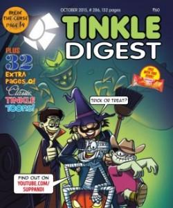 TINKLE DIGEST - October 2015