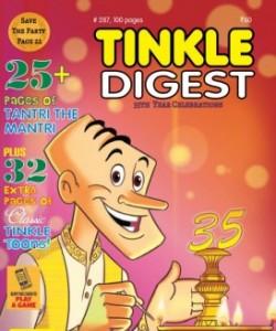 TINKLE DIGEST - November 2015