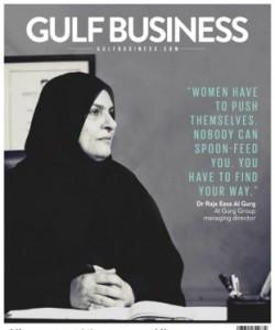 Gulf Business - December 2015
