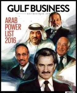 Gulf Business - February 2016