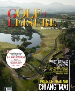 Golf + Leisure - July - September 2015