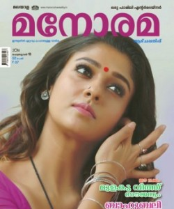 Manorama Weekly