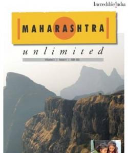 Maharashtra Unlimited - October - December 201..