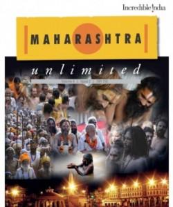 Maharashtra Unlimited - Issue 2 - 2015