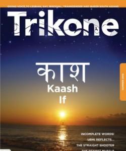 Trikone - Summer 2013