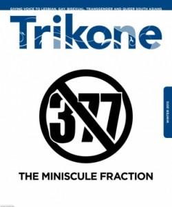 Trikone - Winter 2013