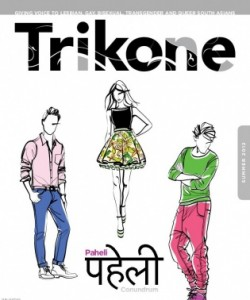Trikone - Summer 2012